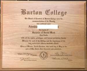 personalized diploma